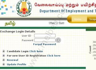 Login to your Employment Exchange website