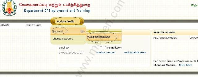Tamilnadu Employment Online Renewal Procedure