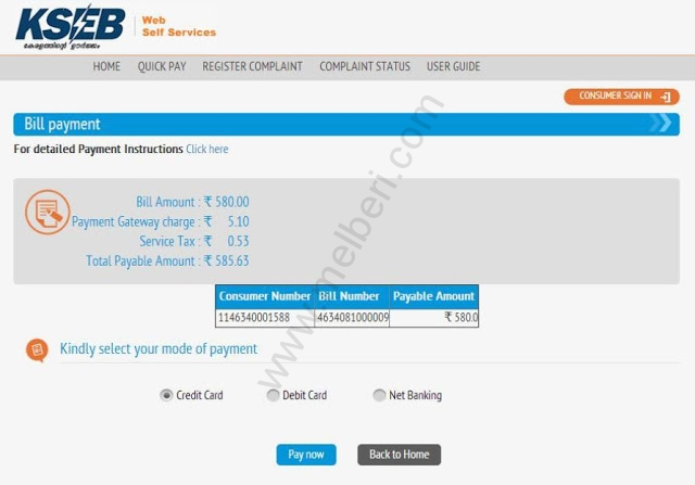KSEB online payment page