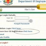 Tamilnadu Employment Exchange Online Registration Procedure
