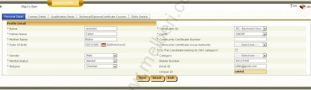 Personal Details Tamilnadu Employment