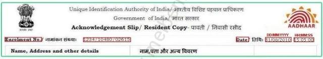 aadhaar Enrollment no, date and time