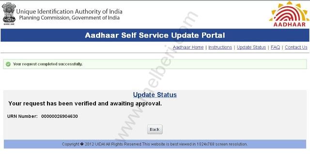 show your Aadhaar card update status