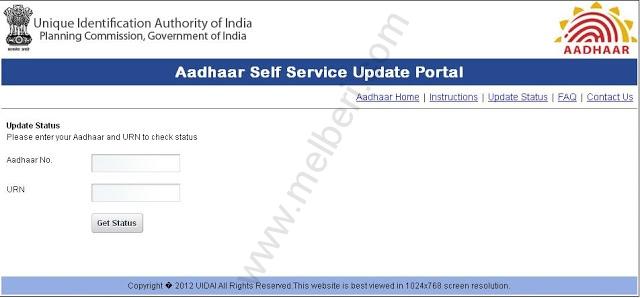 How to Check Aadhaar Card Update Status